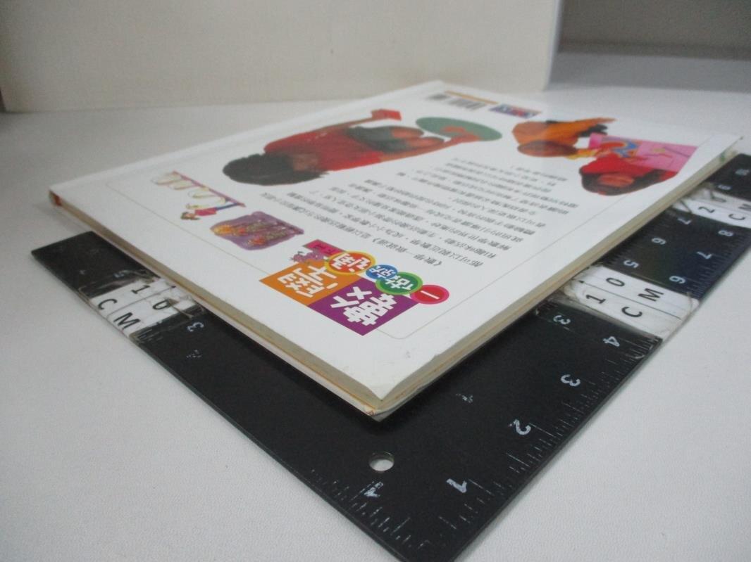 【書寶二手書T1/少年童書_KEM】數學一做就通(下)_安德魯‧金