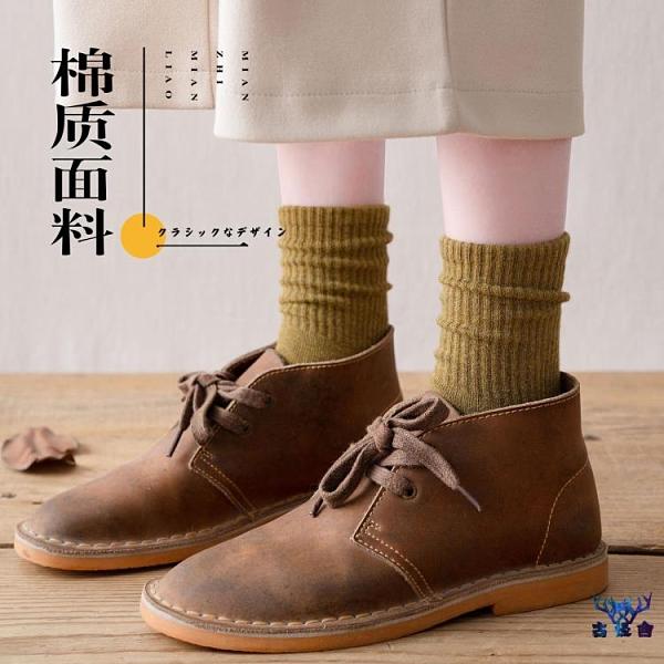 4雙裝 中筒襪女加絨加厚長襪子保暖純棉秋冬季堆堆襪【古怪舍】