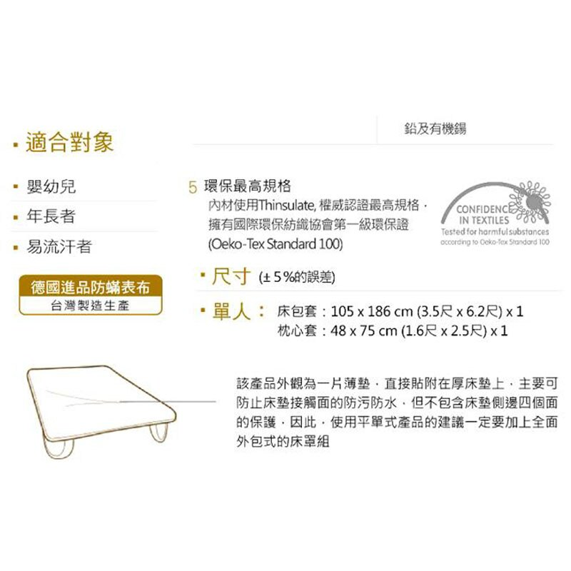 [COSCO代購] W107099 3M 平單式單人保潔墊二件組 105 x 186 x 32 公分