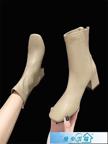 短靴 馬丁靴女英倫風2021新款高跟鞋秋冬韓版方頭粗跟網紅瘦瘦靴短靴子 漫步雲端