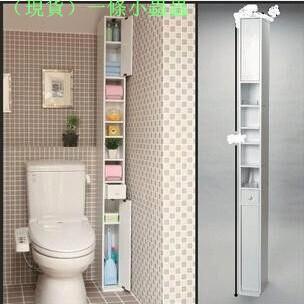角柜轉角置物柜浴室邊柜衛生間墻角柜收納儲物柜客廳三角柜拐角柜