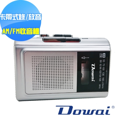 Dowai多偉AM/FM卡式錄放音機 TR-70