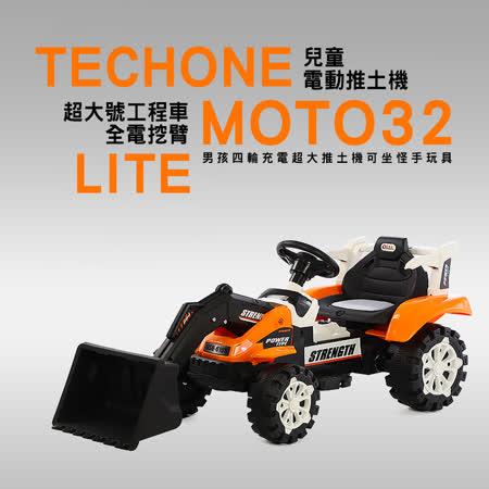 TECHONE MOTO32 LITE 兒童推土機男孩四輪充電超大挖土機可坐怪手玩具超大號工程車全電挖臂