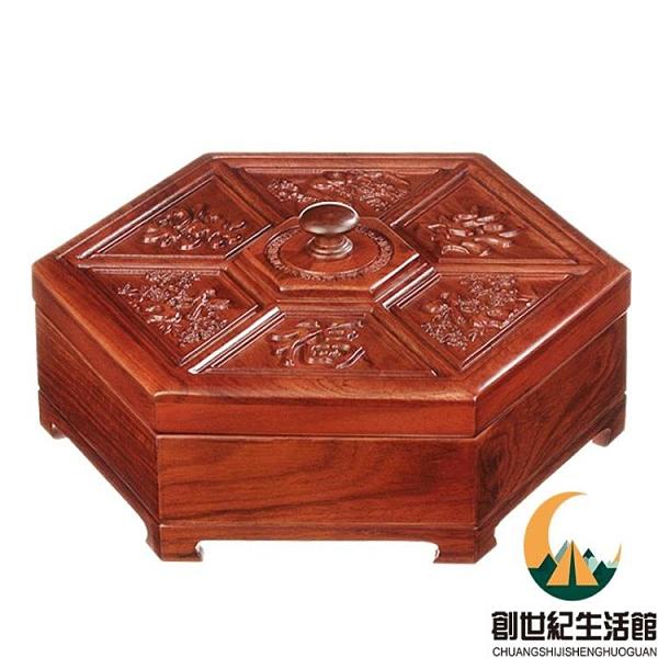 紅木果盤過年創意客廳家用茶幾中式堅果零食盤木質糖果干果收納盒【創世紀生活館】