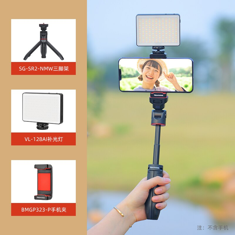 手持攝影架 迷你桌面便攜延長桿三腳架小型多功能三角架云台手機微單相機通用手持自拍桿支架攝影拍照直播vlog神器【MJ7121】