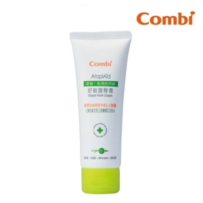 【Combi】舒敏護臀膏 70ml
