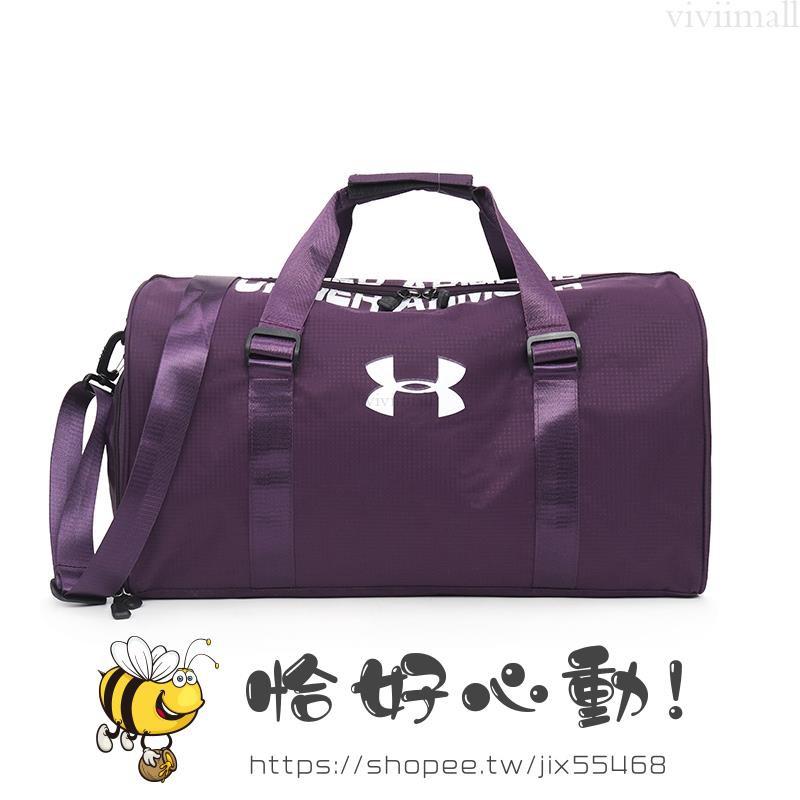 安德瑪新款純色大容量圓筒包 健身包 獨立鞋位 瑜伽訓練包 登機包 短途旅行手提包 籃球包