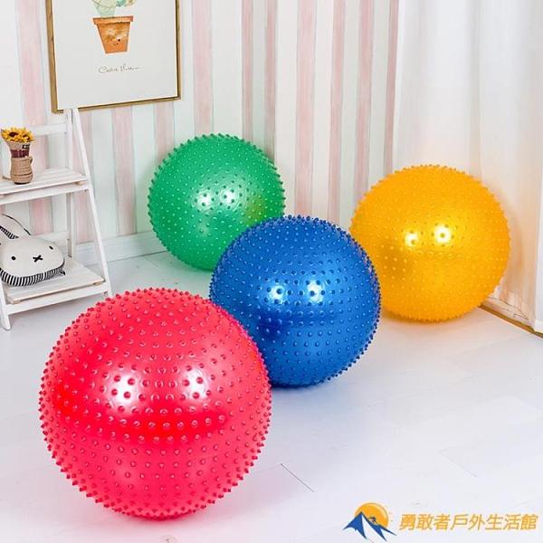 瑜伽球兒童感統訓練嬰兒寶寶早教球觸覺按摩平衡球加厚防爆大龍球【勇敢者戶外】