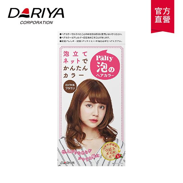 【DARIYA塔莉雅】芭露蒂泡沫染(皇家奶茶棕RB)42ml+63ml