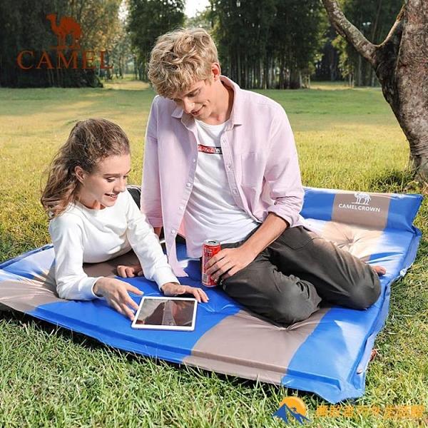 自動充氣墊帳篷氣墊床防潮墊野餐墊【勇敢者戶外】