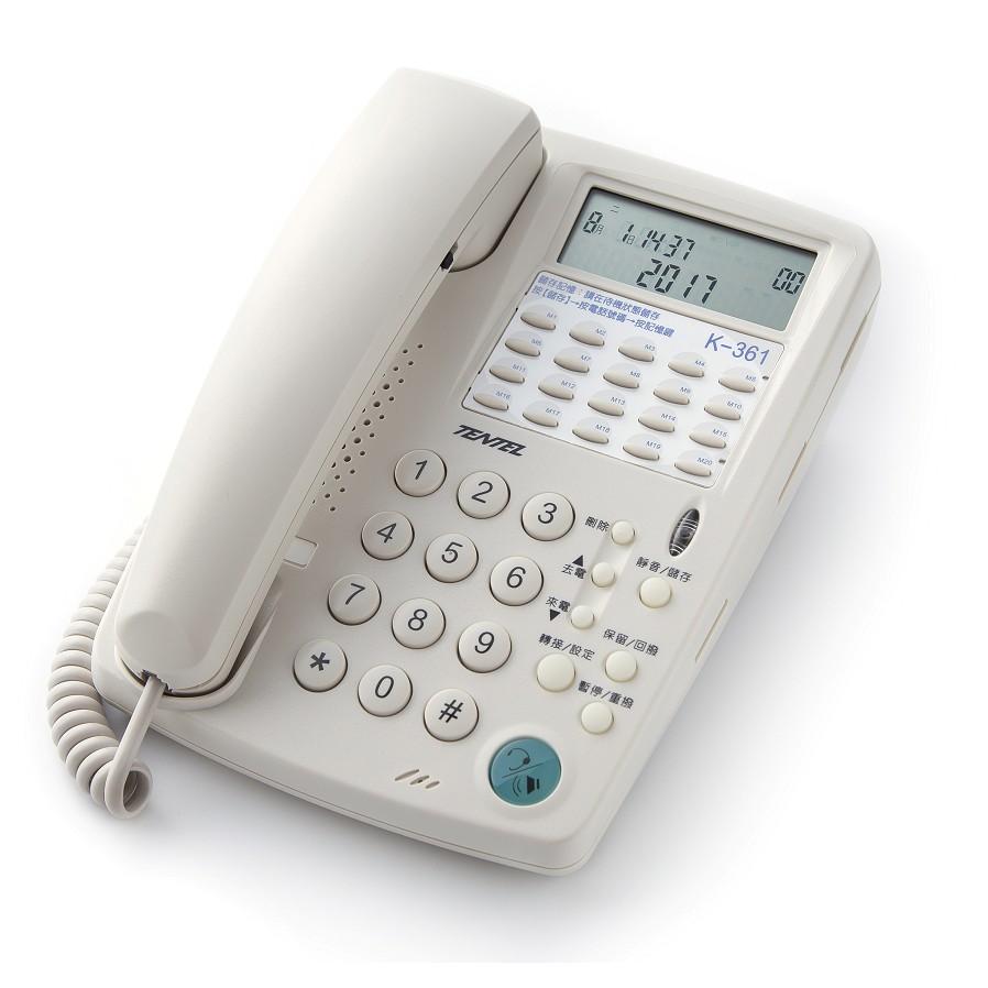 國洋K-362 多功能來電顯示電話機含專用電話耳麥 電話銷售行銷電訪客服電話諮詢電話耳麥套裝 懶人包