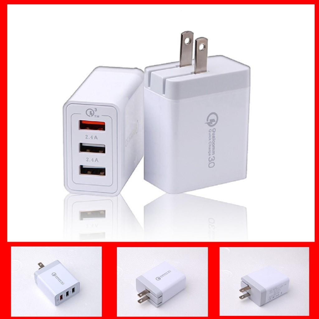 極速充電頭 QC3.0 快速充電器 3孔輸出 2.4A閃充 3孔USB 旅充頭 快充 插頭 高通擴充 多孔USB分享頭