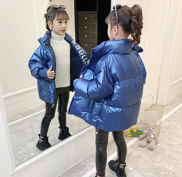 兒童棉服女 童裝女童羽絨服白鴨絨2020年新款冬季洋氣兒童外套中大童冬裝【快速出貨八折搶購】