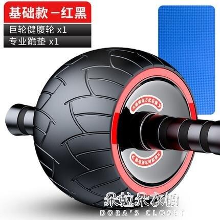 健腹輪 自動回彈健腹輪腹肌速成神器滾輪男女瘦運動捲腹滑輪家用健身器材