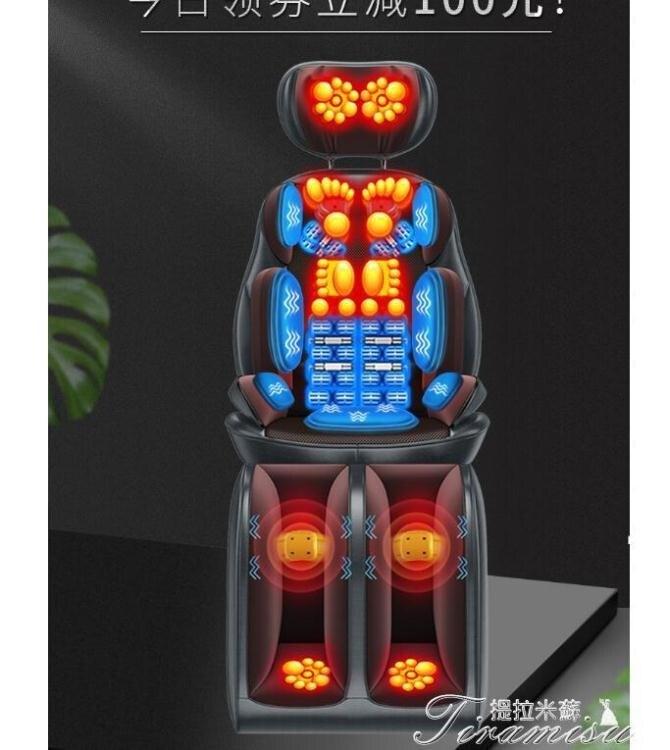 夯貨折扣!頸部按摩器 220V肩頸椎按摩器儀頸部腰部肩部背部腰椎多功能靠墊全身家用椅墊 交换礼物