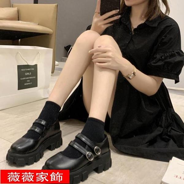 娃娃鞋 黑色厚底小皮鞋日系女jk制服鞋圓頭可愛英倫學院風夏季薄款洛麗塔 薇薇