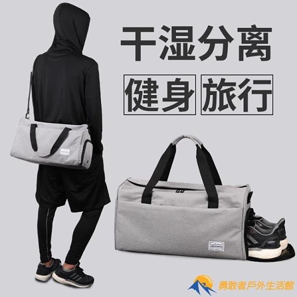 健身包運動包單肩手提旅行包瑜伽游泳包行李包【勇敢者戶外】
