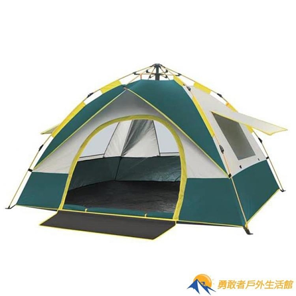 帳篷戶外野營加厚防雨室內全自動野外露營沙灘防曬雙人