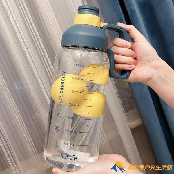 帶刻度塑料水杯子女大容量1.8L男便攜水瓶吸管太空杯戶外運動水壺