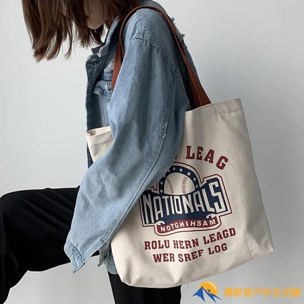 大容量旅行帆布包女單肩簡約字母ins文藝學生瑜伽運動帆布袋包【勇敢者戶外】