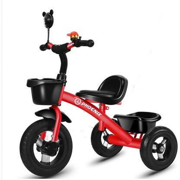 兒童三輪車 鳳凰兒童三輪車1-3-2-6歲大號寶寶嬰兒手推腳踏自行車幼兒園【快速出貨八折搶購】
