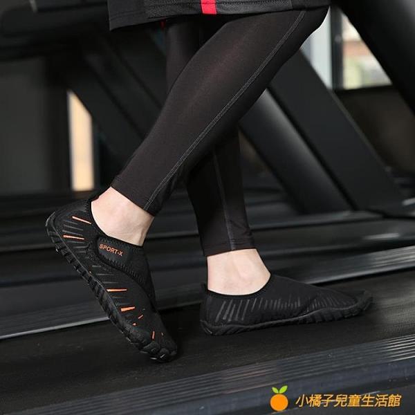 綜合訓練鞋瑜伽健身鞋女減震跑步機鞋跳繩防滑男深蹲室外運動鞋【小橘子】
