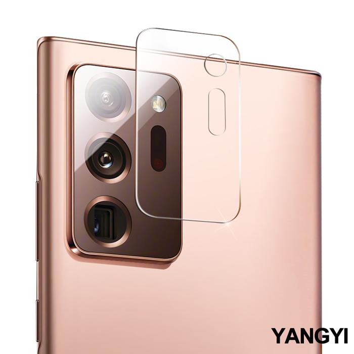 YANGYI揚邑》Samsung Galaxy Note20 Ultra 防爆防刮弧邊 9H鏡頭鋼化玻璃膜保護貼