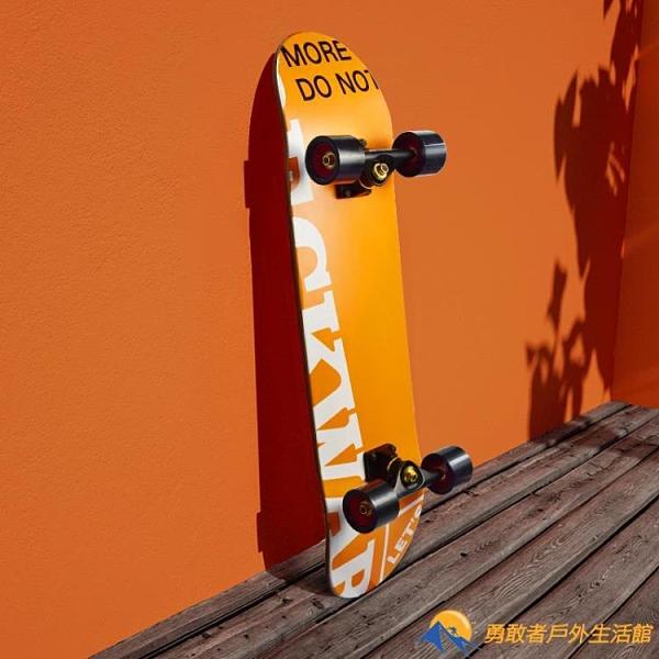 滑板車四輪女生男生兒童滑板短板專業板雙翹滑板【勇敢者戶外】
