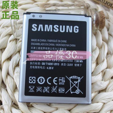 【品優】三星GT-I9300I原裝電池GTI9308I手機電池19300大容量l一s3全新正品i9082i原廠電板i93