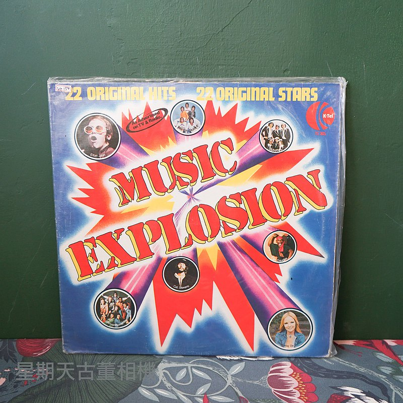 Music Explosion  LP  22 Original HIts 二手黑膠 黑膠唱片 收藏