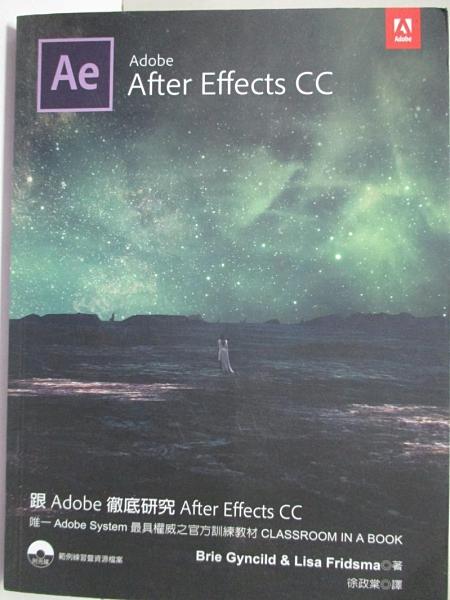 【書寶二手書T1/大學資訊_KDE】跟Adobe徹底研究After Effects CC_Brie Gyncild, Lisa, Fridsma,  徐政棠