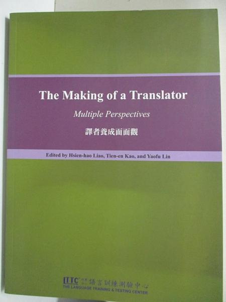 【書寶二手書T1/語言學習_KEA】譯者養成面面觀_LTTC語言訓練測驗中心