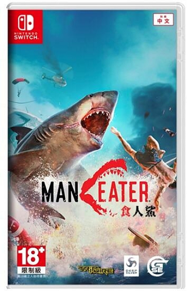 [哈GAME族]預購片 2021年發售預定 收訂中 NS 食人鯊 繁體中文版 發揮各式各樣鯊魚潛能獵食人類