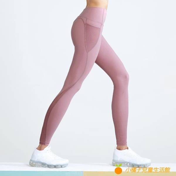 粉色高腰提臀蜜桃緊身瑜伽褲運動女【勇敢者戶外】【小橘子】