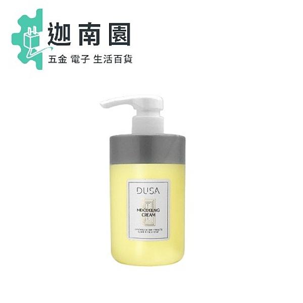 【六星沙龍級】Dusa 度莎 護髮動感造型乳 300ml 台灣公司貨 正品 DUSA 同品項三瓶免運費