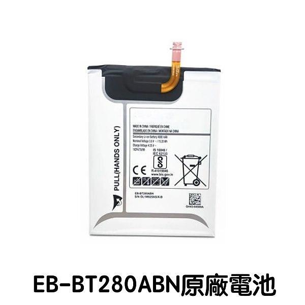 【免運費】含稅附發票 GALAXY Tab A 7.0 (2016) 原廠平板電池 T280 T285 電池 EB-BT280ABN【附贈更換工具】