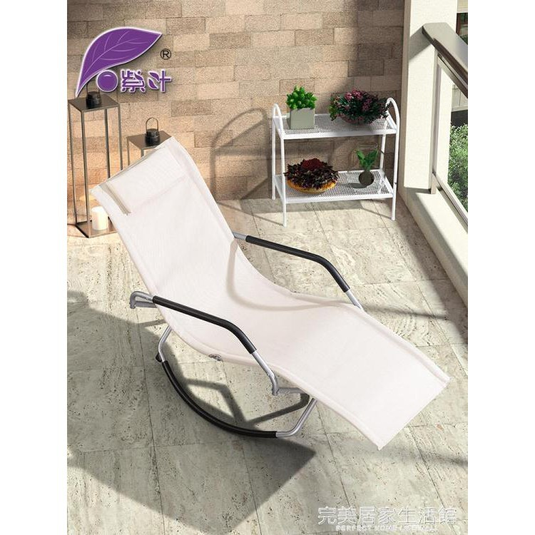 紫葉搖椅躺椅家用陽臺摺疊午睡椅懶人逍遙椅成人休閒搖搖椅午休椅