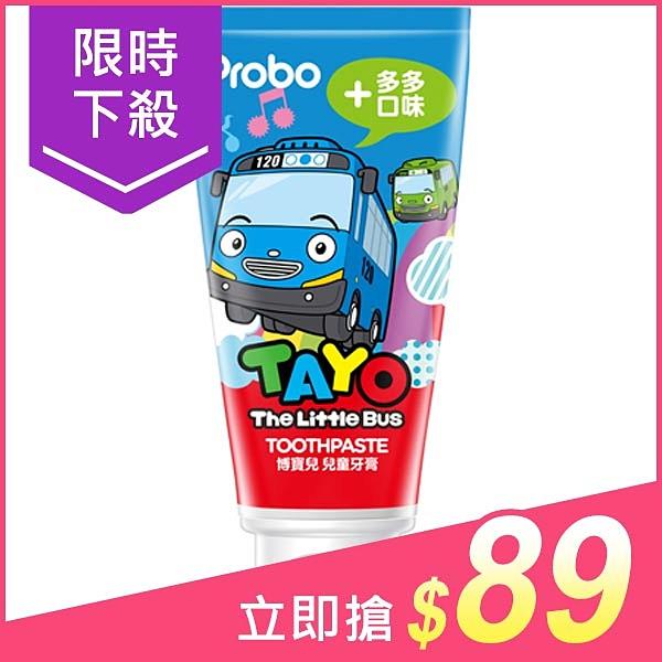 快潔適 博寶兒兒童牙膏80g(多多口味) TAYO【小三美日】$99