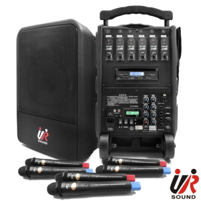 UR SOUND 75W六頻藍芽MP3移動式無線擴音機 PA9260NB