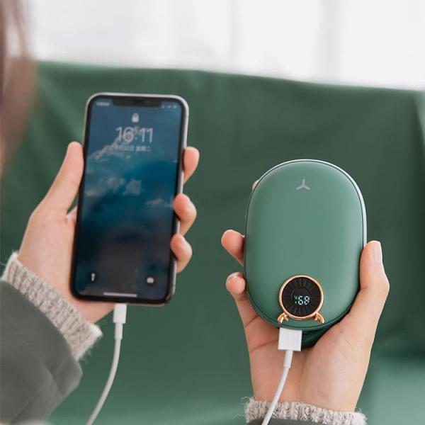 新款麋鹿暖手寶充電寶二合一USB迷你冬季暖寶寶雙面加熱 禮品定制隨身攜帶移動電源