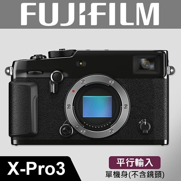 【平行輸入】FUJIFILM X-PRO3 黑色 單機身 Body 混合取景器 雙SD卡 富士 XH1 屮R3 W13