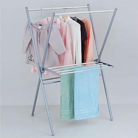 X型雙桿伸縮曬衣架
