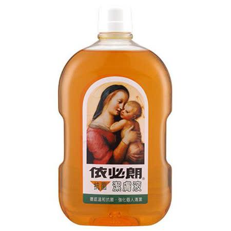 依必朗抗菌潔膚液660ml
