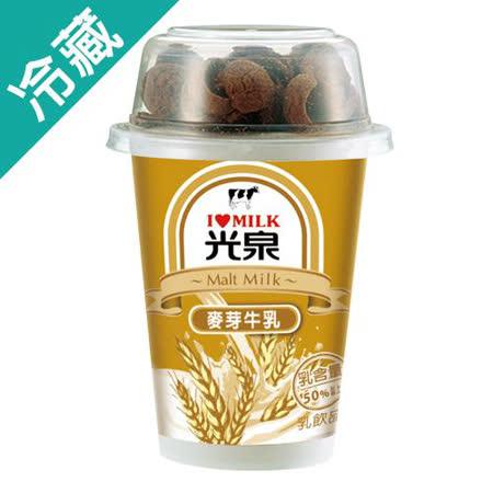 光泉杯裝麥芽調味乳玉米片245ml