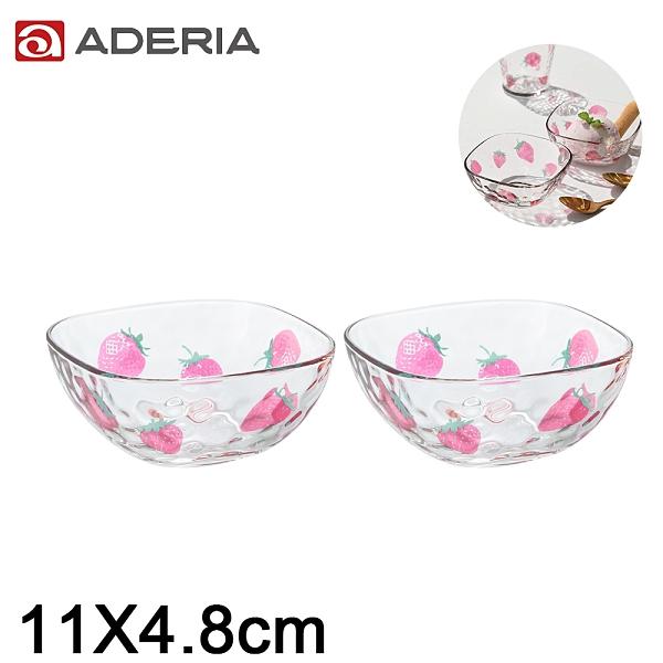 【ADERIA】日本進口水果系列草莓方形玻璃碗2入組