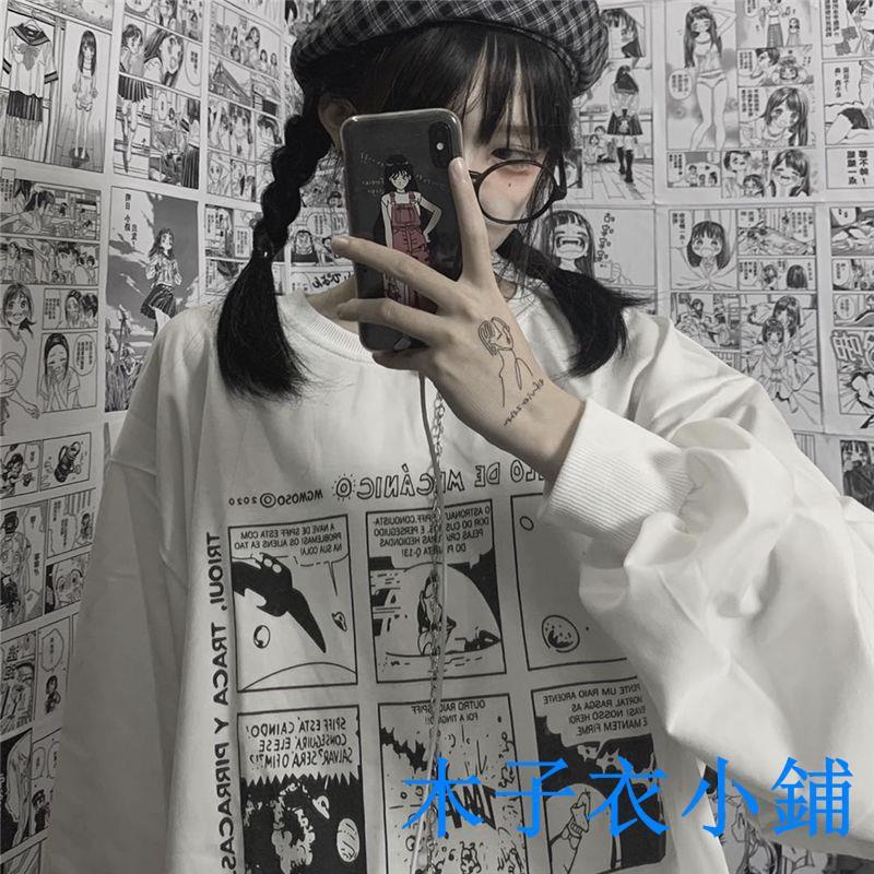 2020新款長袖t恤女學生韓版寬松ins日系卡通動漫百搭秋季上衣BF潮