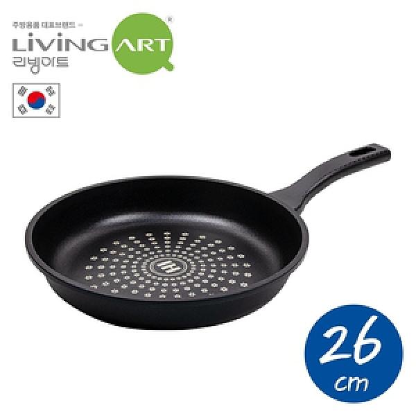 LIVING ART韓國製-黑晶鑽石IH平煎鍋-26CM