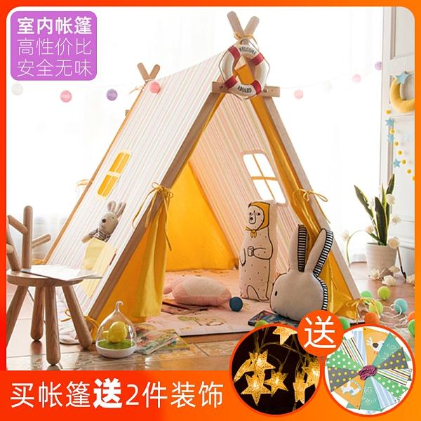 兒童帳篷室內公主女孩原木布制玩具遊戲屋寶寶家用小房子禮物促銷