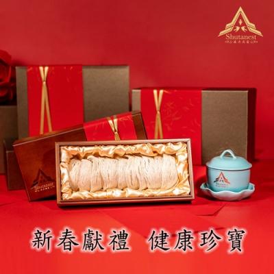 【蘇丹燕窩】皇選燕盞75g燉盅禮盒組
