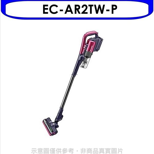 回函贈夏普【EC-AR2TW-P】Air快充(標配)吸塵器 優質家電